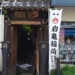 yukaku_eye
